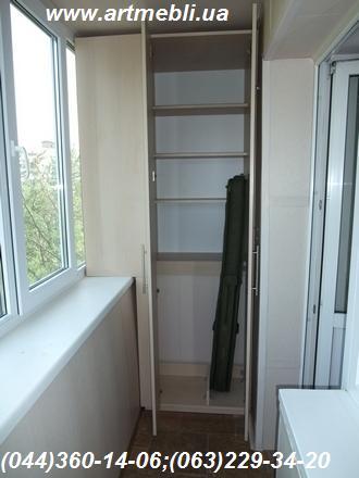Шафа на балкон (Шафа балконна) вбудована ДСП - Еггер дуб Кремона шапань Релінгові ручки