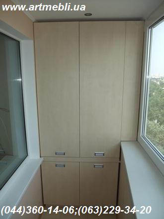 Шафа на балкон (Шафа балконна) ДСП - Еггер Береза Майнау врізані ручки