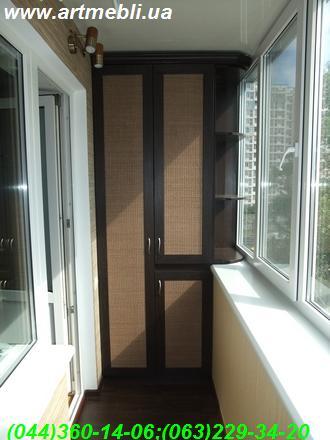Шафа на балкон (Шафа балконна) ДСП - Венге, Фасад – МДФ профіль Венге Наповнення – ротанг натуральний