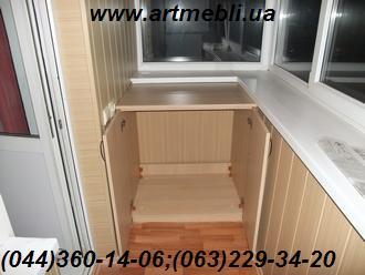 Тумба на балкон (Тумба балконна) ДСП - дуб Феррара світлий Ящик для картоплі (овочів)