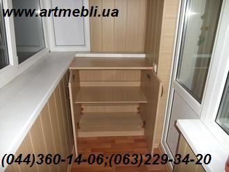Numba_na_balkon (tumba_balkonnaya)