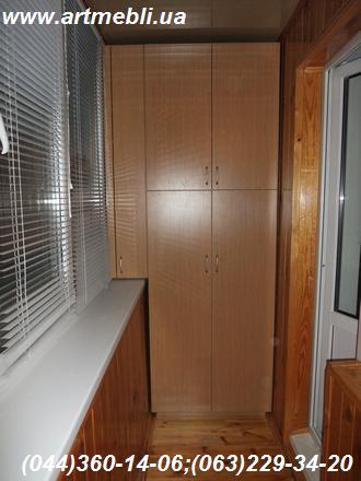 Шафа на балкон (Шафа балконна) ДСП - Дуб Альпійський
