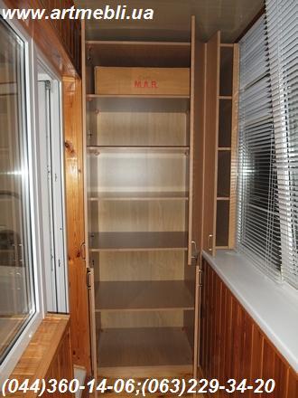 Шкафы на балкон ш100в240г30..