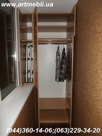 Светлый шкаф на балкон. - наши работы - каталог статей - рем.
