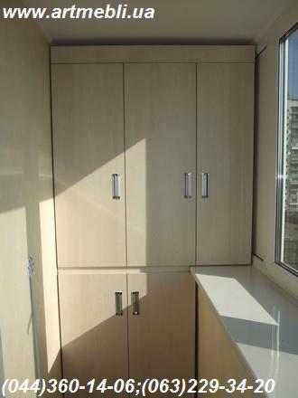 Шафа на балкон (Шафа балконна) ДСП - Еггер Клен канадський кремовий  Врізані ручки