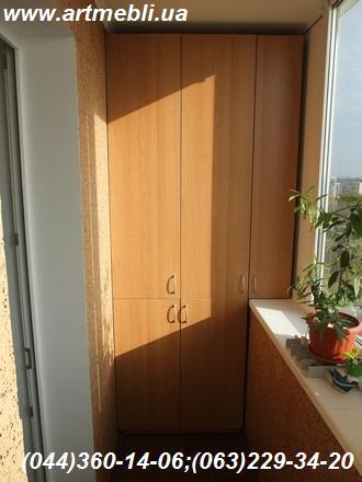 Шафа на балкон (Шафа балконна) ДСП - Еггер Дуб середньо-світлий