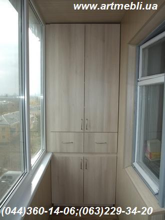 Шафа на балкон (Шафа балконна) ДСП - Еггер Акація Лайкленд