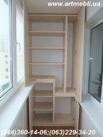 Шкафы на балкон Лоджии / Larus Groups — сборка и