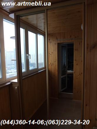Шафа-купе на балкон (Шафа-купе балконна) Система – Золото, Дзеркало – срібло ДСП - Еггер Дуб світлий