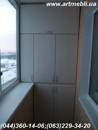 Шафа на балкон (Шафа балконна) ДСП - Еггер Вудлайн кремовий