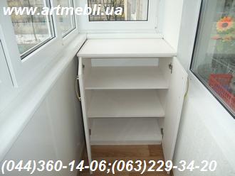 Тумба на балкон (Тумба балконна) ДСП - Еггер Вудлайн кремовий Ящик для картоплі (овочів)