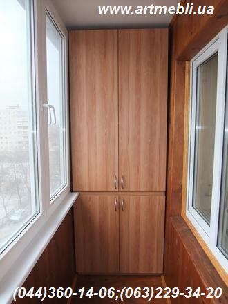 Заказать шкаф на балкон недорого: шкафы, балконов, лоджий, б.