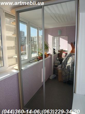 Шафа-купе на балкон (Шафа-купе балконна) Система - Срібло, Дзеркало - срібло ДСП - Клен Танзау