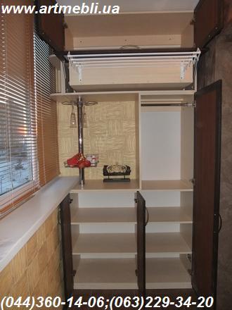 Шафа на балкон (Шафа балконна) + бар + сушка для білизни ДСП - Еггер Береза Майнау Фасад - МДФ профіль Венге Наповнення - Ротанг натуральний + Матове дзеркало
