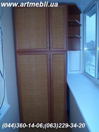 Шафа на балкон (Шафа балконна) ДСП - яблуня Локарно, Фасад – МДФ профіль яблуня Наповнення – ротанг натуральний