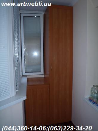 Шафа на балкон (Шафа балконна) ДСП - вишня, Фасад – МДФ профіль Вишня Наповнення – ДСП 10мм