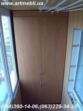 Шафа на балкон (Шафа балконна) ДСП - вільха гірська