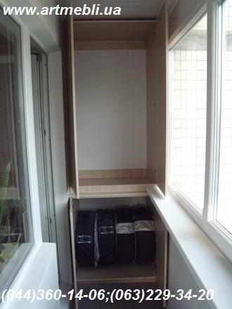 Шафа на балкон (Шафа балконна) ДСП - Дуб Родос світлий Врізані ручки