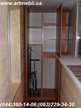 Шафа на балкон (Шафа балконна) ДСП - вільха гірська, Фасад – МДФ профіль вільха Наповнення – ротанг натуральний