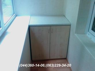 Тумба  на балкон (Тумба балконна) ДСП - клен Танзау Стільниця 38мм Ящик для картоплі (овочів)
