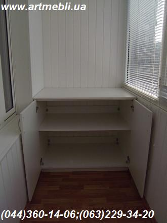 Тумба на балкон (Тумба балконна) ДСП - Біла  Ящик для картоплі (овочів)