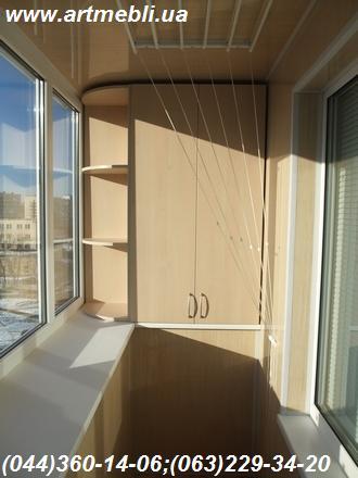 Шкаф балконный, шкаф на балкон, киев, шкаф на лоджию, ящи....