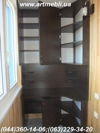 Шкаф балконный, шкаф на балкон, киев, шкаф на лоджию, ящик д.