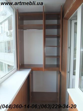 Shkaf_na_balkon