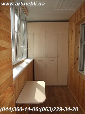 044) 360-14-06 (063) 229-34-20, шкаф на балкон, шкаф балконн.