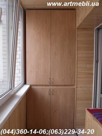 Шкаф на балкон  шкаф балконный  шкаф на лоджию Shkaf_na_balkon Shkaf na balkon Shkaf  balkonny