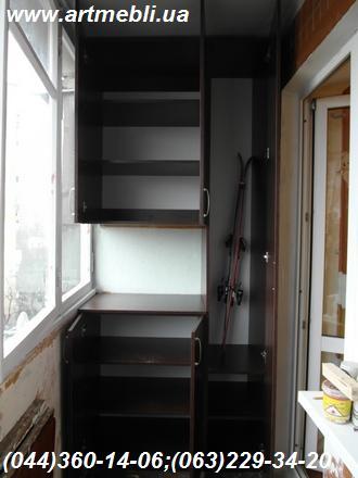Шкаф на балкон (Шкаф балконный) Киев