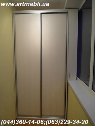 Шкаф-купе на балкон (Шкаф балконный)