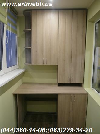 Шкаф на балкон Киев (Шкаф балконный) Киев