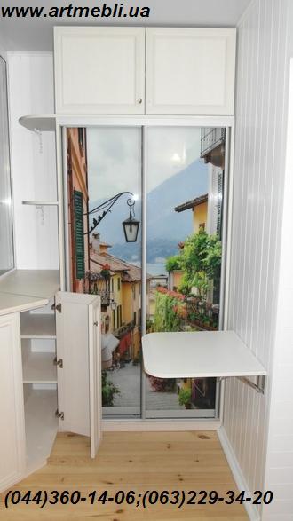 044) 360-14-06 (063) 229-34-20, балконы, киев, украина.