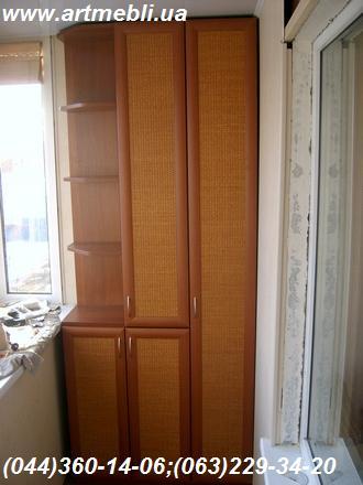 Шафа на балкон (Шафа балконна) ДСП - горіх Італія, Фасад – МДФ профіль яблуня Наповнення – ротанг натуральний