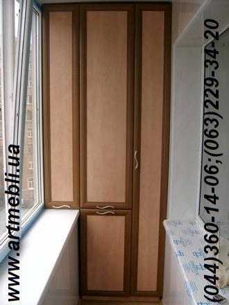 Шафа на балкон (Шафа балконна) ДСП - груша Дика Світла, Фасад – МДФ профіль горіх Наповнення – ДСП 10мм