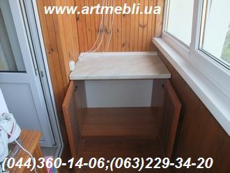 Tumba_na_balkon