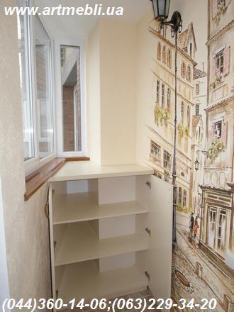 Тумба на балкон (Тумба балконная)