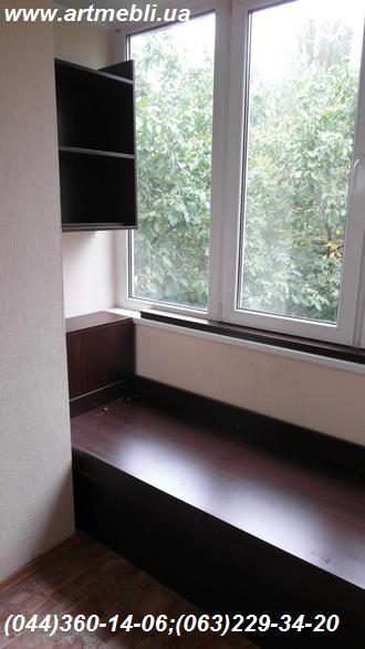 Кровать+стол+тумбы на балкон.Киев