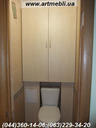 Шкаф на балкон Киев, Шкаф балконный Киев. Шкаф в туалет Киев, Шкаф туалетный Киев.