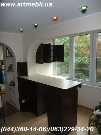 Kuhnya, Кухня, kitchen