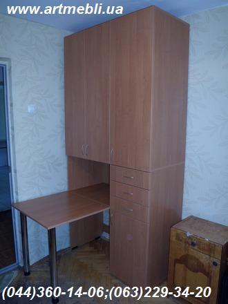 Шафа - стіл ДСП - Вільха гірська