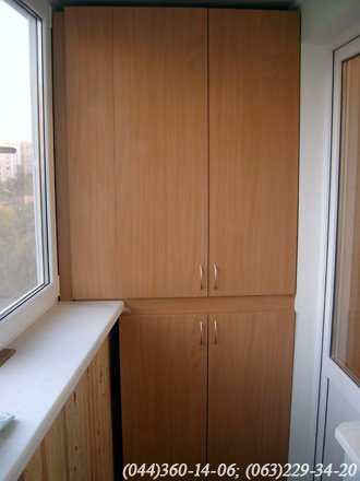 Шафа на балкон (Шафа балконна) ДСП – бук