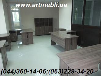 Stol_office