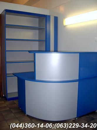 Стійка ресепшн (reception)  ДСП – Алюміній + Синій + Метал