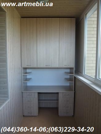 Шафа на балкон (Шафа балконна) - стіл ДСП - Дуб Родос світлий