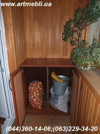 Тумба на балкон (Тумба балконна) ДСП - горіх італійський, Фасад – МДФ профіль яблуня Наповнення – Ротанг натуральний Ящик для картоплі (овочів)