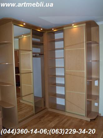 Wardrobe With Sliding Doors L Shaped Cabinets With