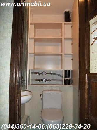 Шафа в туалет (Шафа туалетна) ДСП - Еггер, Клен канадський кремовий