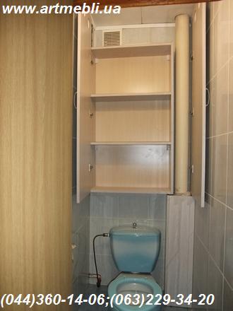 Шафа в туалет (Шафа туалетна) ДСП - Еггер, Дуб Пастельний